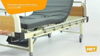 Медицинская кровать с туалетом и опусканием ног к полу F-43(Медицинская кровать http://www.met.ru/goods/1422/ с туалетным устройством и возможностью опустить ноги к полу как в..., 2014-08-13T05:35:05.000Z)