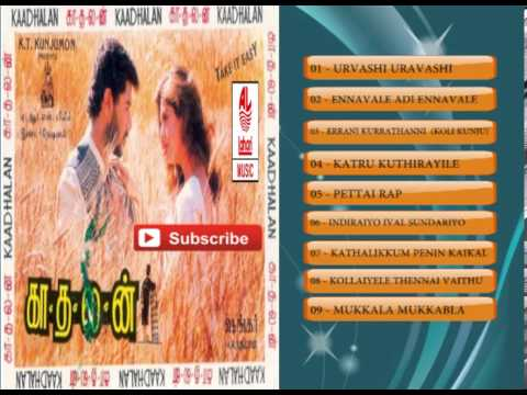 Tamil Old Movie Songs | Kadhalan Tamil Hit Movie Jukebox