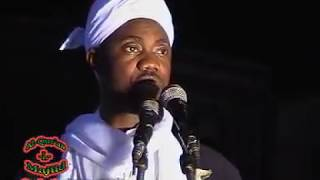 IWO ANOBI - Fadeelat Sheikh Sulaimon Faruq Onikijipa (Al-Miskin Bilah)