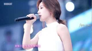 Cover images 【高音質中字HD】SNSD 太妍 Taeyeon - And One《那年冬天,風在吹》OST