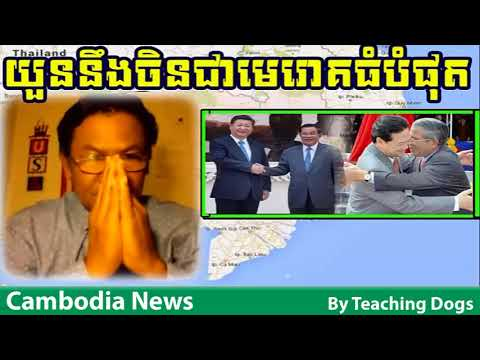 Khmer Hot News RFA Radio Free Asia Khmer Night Wednesday 09/20/2017