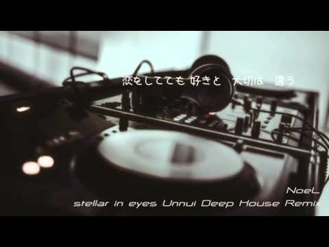 stellar in eyes feat NoeL(Original Synth/Electric Pop Unnui Deep House Remix)