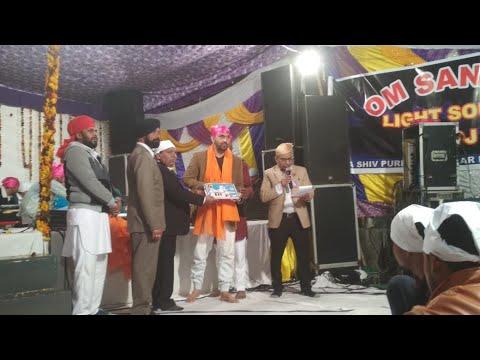 Phagwara ! Live ! Nagarkirtan