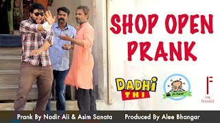 | Shop Open Prank | By Nadir Ali & Asim Sanata in | P4 Pakao |