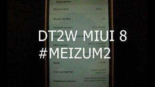 DT2W  MIUI 8 #MeizuM2