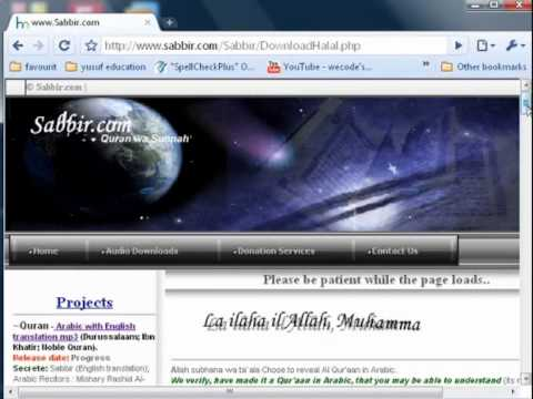 download-the-quran-with-english-translation-in-mp3-format-(sabbir.com)