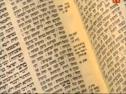 el-talmud-(-3-de-6)