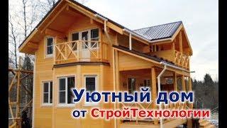 Полутораэтажный каркасный дом с мансардой, эркером, двумя лоджиями и террасой.