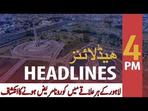 ARY News Headlines | 4 PM | 1st June 2020