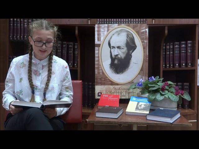 Изображение предпросмотра прочтения – АлександраБелова читает произведение «Крохотки: Озеро Сегден» А.И.Солженицына