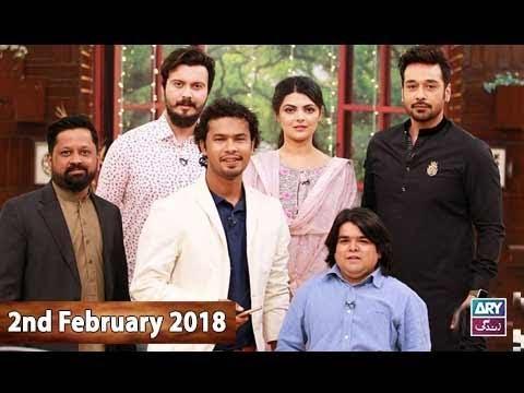Salam Zindagi With Faysal Qureshi - 2nd February 2018 - Ary Zindagi