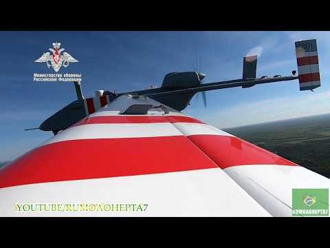Russia's New Forpost-R Unmanned Aerial Vehicle (UAV) : First Flight - Novo Drone Russo Forpost-R