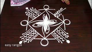 creative & beautiful kolam with 5 dots || easy rangoli designs ||  new muggulu