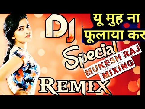 Chhoti Chhoti Baaton Mein Muh Na Fulaya Kar New Hard Remix Song Mukesh Raj Mixing