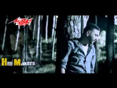 Karim Mohsen ft Tamer Hosny - Mabansash ( original version )
