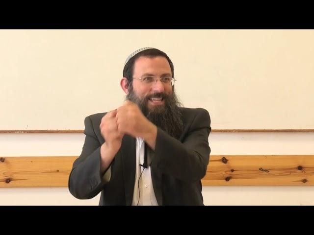 מלאכת צד סימן שטז סעיפים א-ד. הרב אריאל אלקובי שליט''א