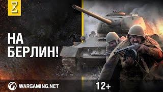 видео Альфа-банк неожиданно стал украинским