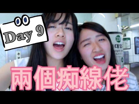 Hello Seoul │綠茶丁推介的綠茶咖啡店 ... - YouTube