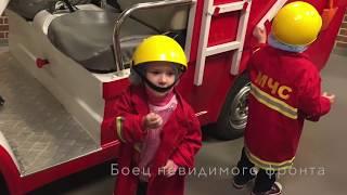 Диана юный пожарный