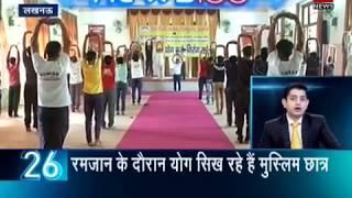 Yogi adityanath to take report of 100 days performance|योगी लेंगे 100 दिनों की सर्कार की रिपोर्ट