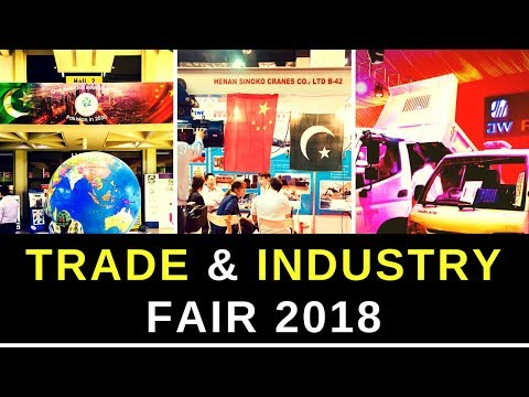 Int'l Trade Industry Fair Asia 2018