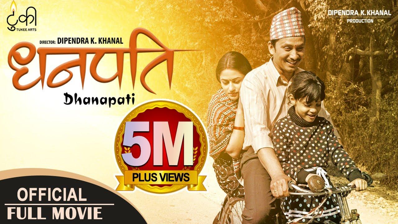 DHANAPATI | New Nepali Full Movie 2018/2075 | Khagendra Lamichhane, Surakshya Panta