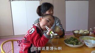 【牛二条】687东北老妈做饭有多香?两岁孙子急忙上桌抢 脱口而出啥笑坏全家?
