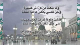 قصيدة حسان بن ثابت في رثاء النبي صلى الله عليه وسلم