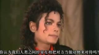michael jackson 1987年 ebonyjet 雜誌專訪中文字幕 下