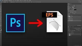Как сохранить EPS в фотошопе, чтобы перенести вектор в Иллюстратор или Корел