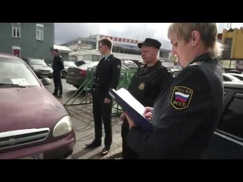 Скажи долгам НЕТ | УФССП России по Вологодской области