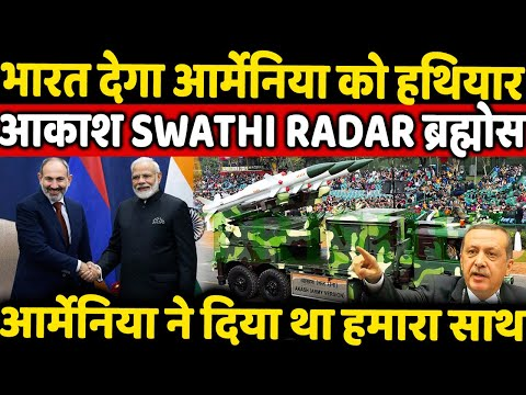 India Must Supply AKASH Air Defense System,Swathi Radar,Brahmos To His Allies Armenia ?