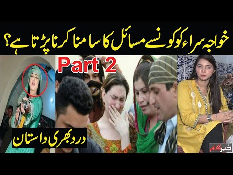 Watch Latest Pakistani Vlogs by Anchors and Journalists | Political Vlogs