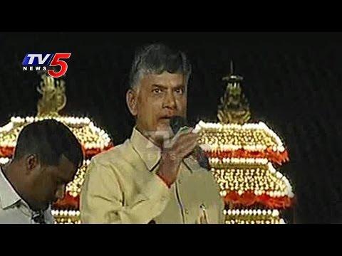 Chandrababu Speech At Krishna Pushkaralu Closing Ceremony   Telugu News   TV5 News