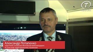 Александр Потапенко подвел итоги работы тульских железнодорожников