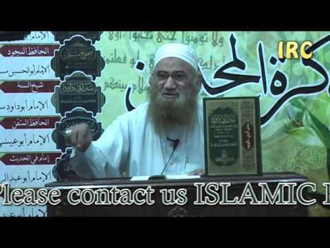 SEERAT E IMAM ABU DAWOOD AUR UN KI SUNAN BY SHK ABDUL HAMEED AZHAR R A