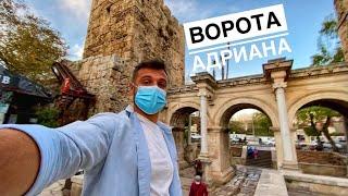 Пешком по старому городу Анталия красивейший город с богатой историей