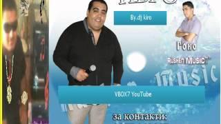 6  Ибро и Гоко   Дано данице   Rushen Music 2012 2013 By dj kiro