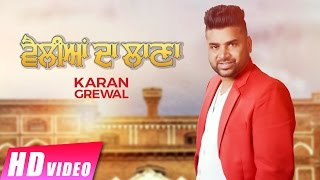 Vellian Da Lana   Karan Grewal   New Punjabi Songs 2017   Shemaroo Punjabi