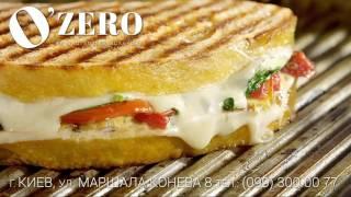 Ресторан Ozero европейской и азиатской кухни