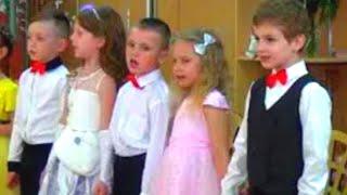 Прощай детский сад  Детские песни До свиданья Наш любимый детский сад Выпускной в детском саду