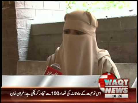 Lahore Civil Courts 10 Thousand Divorce Cases News Package 13 September 2012