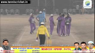 Last Over by Pankaj (Pendhar)Against Khardi