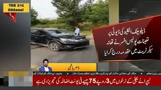 Police arrests Dr  Shehla over insulted Islamabad Police for Stopping her Car