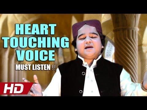 HEART TOUCHING VOICE - NABI DA RAL MIL SEHRA - NAAT BY RIZWAN - OFFICIAL HD VIDEO - HI-TECH ISLAMIC
