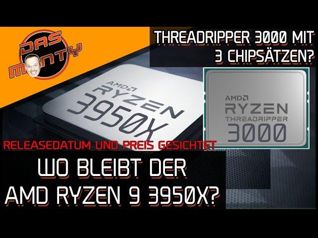 AMD Ryzen 9 3950X Releasetermin und Preis gesichtet   Threadripper 3000 mit  3 Chipsätzen  DasMonty