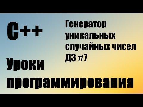 Как заполнить массив случайными числами java