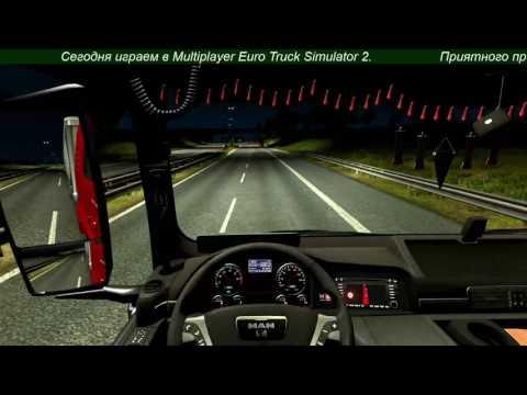 Amsterdam - Uppsala (ETS2 MP) Convoy & report