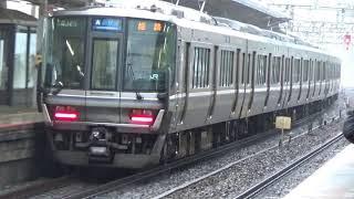 JR西日本 東海道本線 ミュージックホーン&空笛あり