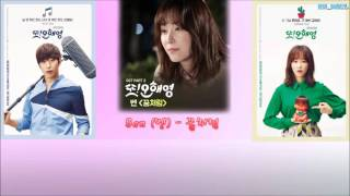 [THAISUB]Ben (벤) - 꿈처럼 [Oh Hae Young Again OST Part.2 (또 오해영 OST Part.2)]